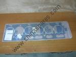 Прокладка головки блока B3000-1003011B для двигателя YC6108G