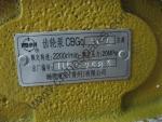 Насос гидравлический одинарный CBGq3100 для погрузчика FOTON FL958G