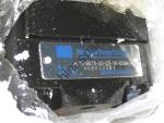 Насос гидравлический основной QY50K HP051B678-20-20-10-02GA